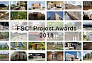 Les lauréats des FSC Project Awards 2018